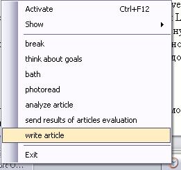 Выбор в LazyCure активности задачи из трэя