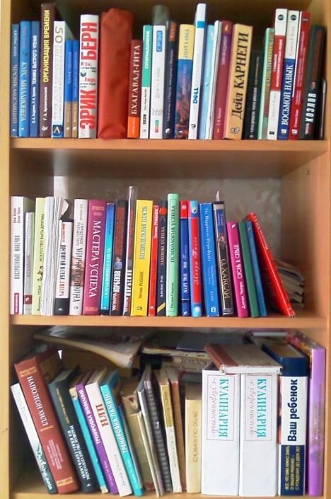Библиотека личного развития